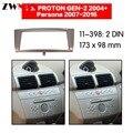 Автомобильный dvd-плеер рамка для Proton  gen-2 2004 + Persona 2007-2016I 2DIN Золотой Авто радио мультимедиа NAVI fascia
