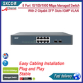 8 Port 10/100/1000Mbps Managed Switch With 2 Gigabit SFP Slots IGMP VLAN