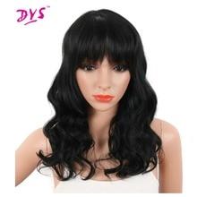 Deyngs короткие чёрный; коричневый Цвет синтетические парики с челкой для черный, белый цвет женские pixe с естественная волна волос, парики термостойкие