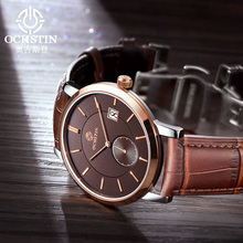 2016 Promotion Leather Military Watches Men Luxury Brand Quartz Watch Sports Ochstin Wristwatches Relogio Masculino Relojes