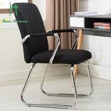 Луи мода, компьютерный стул, домашний офисный стул, простой стол стул, студенческий стул для общежития