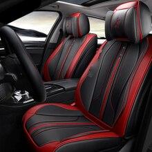 3D Full Surround Design Car Seat Covers Leather Cushions For Volkswagen Beetle CC Eos Golf Jetta Passat Tiguan Touareg Sharan