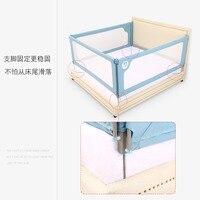 Ограждение для кровати ограждение детской кроватки кровать бар Детская анти капля кровать дети 1,8 м Универсальный