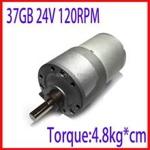 37 ГБ 37 мм 24 В 120RPM лодочный электро мотор высокий крутящий момент коробка передач мощный двигатель постоянного тока 24 В электродвигатель 24 В бесщеточный двигатель постоянного тока вентилятор