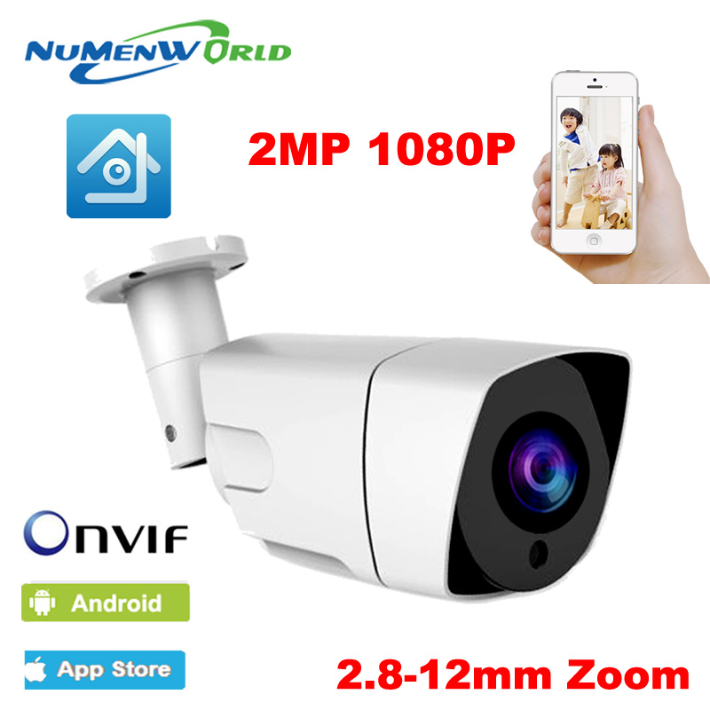 Full HD Digital WDR 3X Auto Zoom 2.8mm-12mm Motorized Lens IP Camera 1080P IR Bullet Outdoor Security Camera IP 42PCS LED Xmeye шапка chicco chicco ch001cbwac49