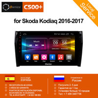10.1 Ownice C500+ G10 navigation dvd android 8.1 system stereo For skoda kodiaq 2016 2017 car gps multimedia player radio 2G