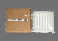 Fuji minilab new Air filter net No:F138D966462C fuji-340/330 laser Expand to print the machine spare parts accessories part 2pcs