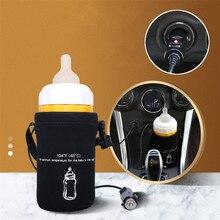 Изоляционные сумки для бутылочек, бутылочки для кормления, подогреватель для детских бутылочек+ Автомобильный кабель для зарядки, еда, молоко, вода, напиток, чашка для путешествий, быстрая подача