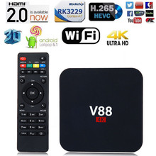 D'origine SIFREE V88 Smart TV Box Android 5.1 1G 8G RK3229 4 K Quad Core USB WiFi Complet Chargé 1.5 GHZ Media Player V88 TV Box
