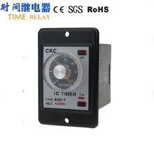 Milk tea shaker Silver contact AH2-Y AC220V time relay