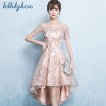 Online Get Cheap Dress Korean Party Aliexpress Com Alibaba Group