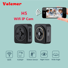 Volemer New H5 Wireless Mini Camera H.264 720P HD Wifi IP DV Camera Infrared Night Vision Micro Camera Wide Angel Mini Camcorder
