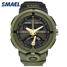 SMAEL1637 Sport Running Digital Watch Casual Teenager/Men Wristwatches Analog Alarm Stopwatch Shock Resistant Relogio Masculino