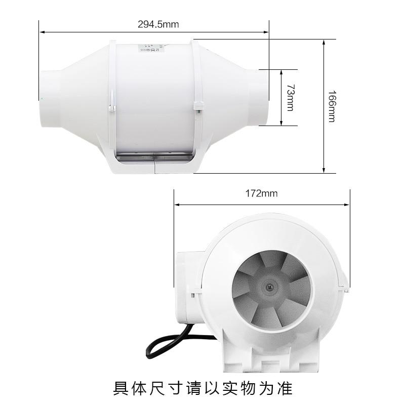 3 inch inline duct fan exhaust fan air