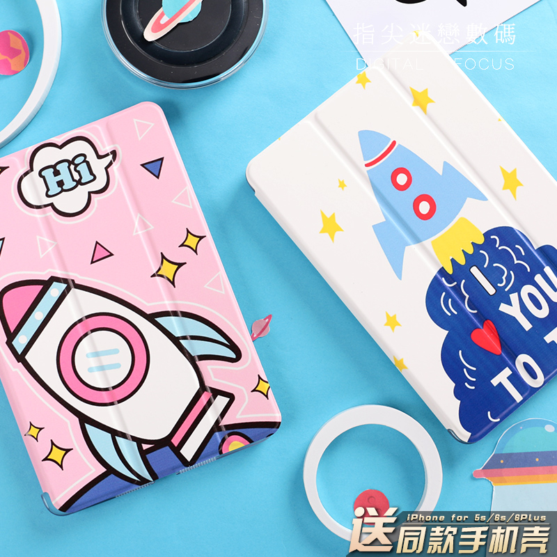 Personal Cartoon Boat Mini4 Mini2 Mini3 Lovers Flip Cover For iPad Pro 9.7 Air Air2 Mini 1 2 3 4 Tablet Case Protective Shell tpu silicone case for ipad mini 4 cartoon all round protective cover 3d cute soft rubber tablet coque for ipad mini 4 cover