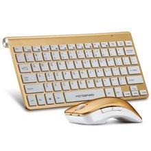 Ultra Slim 2.4 GHz DPI Wireless Keyboard & Optical Mouse Combo Set Kit with USB Nano Receiver Vista XP Mac OS PC Laptop Gold