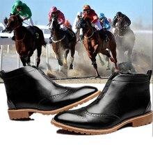 Профессиональные кроссовки для верховой езды из высококачественной воловьей кожи; нескользящие износостойкие ботинки для верховой езды с резным узором