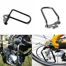 Black Bicycle Rear Derailleur Hanger Chain Gear Guard Protector Cover Aluminum New 1PC