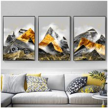 Hd Print Black And Gold Link Posters Abstract Geometric Mountain Canvas Painting Bedroom Decoration Wall Art Picture No Framed(China)