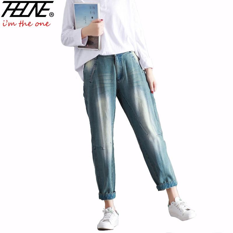 Merek Harem Celana Jeans Wanita Denim Celana Kasual Plus Ukuran Katun - Pakaian Wanita - Foto 1
