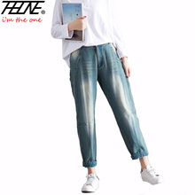 Brand Harem Pants Jeans Women Denim Pants Casual Trousers Plus Size Soft Cotton Vintage Boyfriend Jeans Female Vaqueros Mujer