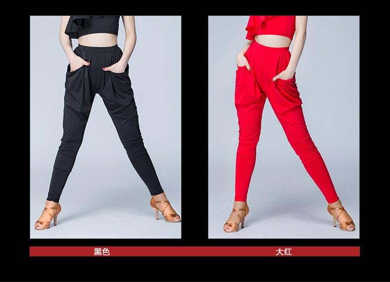 2017 Latin dance pants sexy fashion training trousers for women free shipping 16