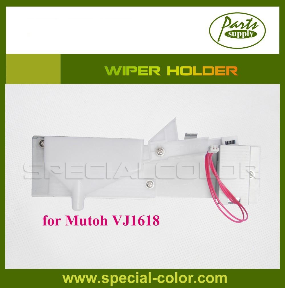 New Arrival Mutoh VJ1618 Wiper Holder Cleaning Wiper Stent roland xf 640 wiper holder 1000010211
