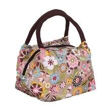 FGGS-женская мода оксфорд сумка женщин Сумки обед сумки для женщин Вестник Мешки