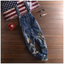Summer pants five male jeans hole old British couple frock suspenders Denim Shorts Youth