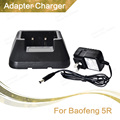Original BAOFENG UV-5R UV-82, 888s charger adapter for Dual Band Walkie Talkie Handheld Radio
