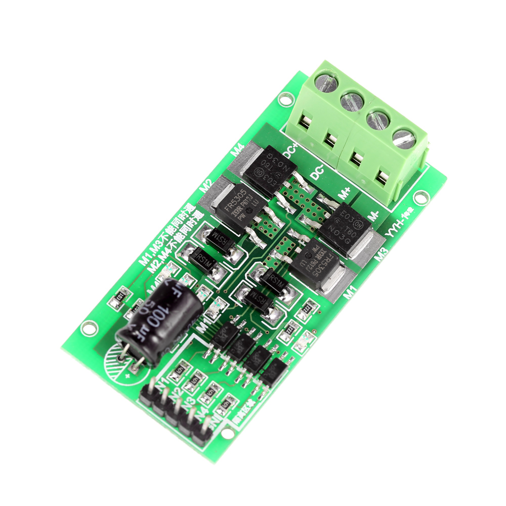 DC5V~27V 5A DC Motor Driver Board Module Reversible Speed Control H Bridge PWM Signal Controller jtron speed reversible control simple stepper motor controller pwm generator controller green