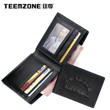 teemzone – Business Simple Style with Holder for Driver License Standard Soft Men's Wallet Purses Made of Genuine Leather J10