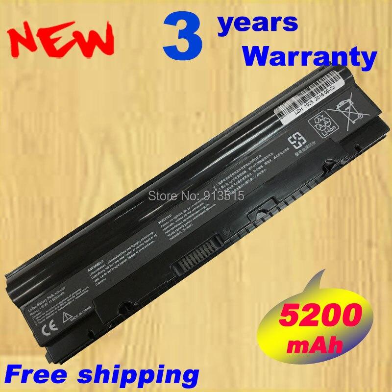 5200 mah OEM Batterie Pour asus Eee PC 1225 1215 1025 1025c 1025ce, A31-1025 A32-1025 6 CELLULES livraison gratuite
