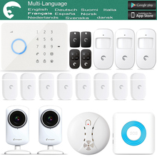 eTIGER S3B GSM Wireless & Wired Burglar Alarm System For Home/Office WiFi Network Camera as same as chuango G5
