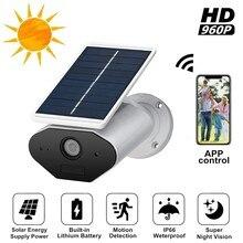 Nadzór bezpieczeństwa kamera wideo IP WiFi rejestrator słoneczny zewnętrzny wodoodporny czujnik na podczerwień wykrywanie PIR HD kamera bezpieczeństwa w domu