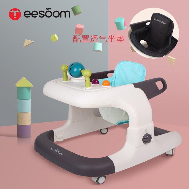 Marcheur de musique pour enfants multi-fonction anti-retournement main pousser 6-18 mois peut asseoir bébé apprendre à envoyer coussin respirant