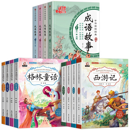 12pcs China Four Classics Masterpiece Books + Idiom Story + Short Story Book With Pinyin For Children Learning Chinese Best Book