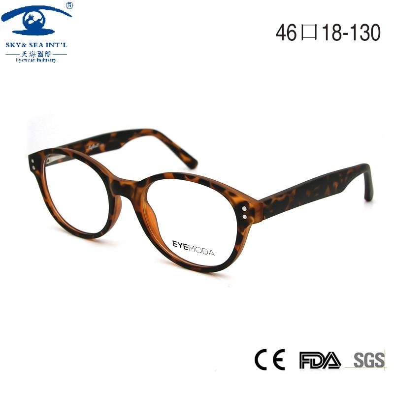 sky sea optical retro eyeglass frames lentes opticos