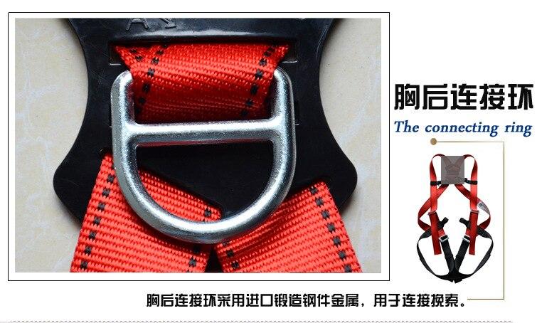 Cinturón de seguridad ASOL de cuerpo entero para escalada en roca cinturón de seguridad rápido para deportes al aire libre senderismo acampada montañero - 5