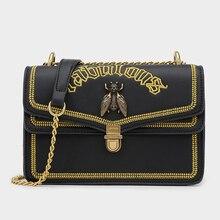 New Simple Wild Messenger Bag Fashion Personality Novelty Practical Women's Single Shoulder chain honey messenger Handbag цена 2017