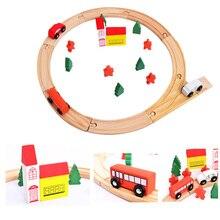 Круговая орбита деревянный круглый трек игрушки для детей Собранный поезд трек аксессуары Ранние развивающие головоломки игрушки для детей