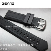 Negro suave calidad montañismo buceo al aire libre de 20mm 22mm caucho de silicona pulsera