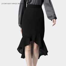 Office Ladies Summer Chiffon Skirt High Waist Zipper Wraps Asymmetrical Mermaid Skirts Plus Size Female Jupe Midi Tulle