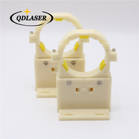 Co2 Plastic Laser Tube Holder Support Mount Flexible Diameter 80mm for Laser Engraving Cutting Machine