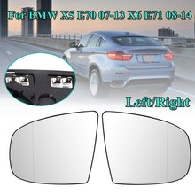 4 Интерфейс крыло двери с подогревом зеркало Стекло подъемник с односторонним электрическим подогревом боковое зеркало Стекло для BMW X5 E70 07-11X6 E71 2008 2009 2010