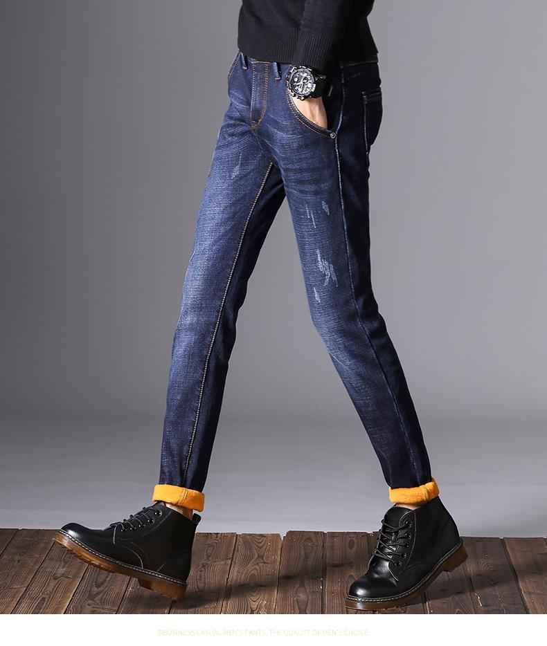 KSTUN Jeans Men Autumn and Winter Quatliy Brand Black Blue Denim Pants Slim Fit Warmer Fleece