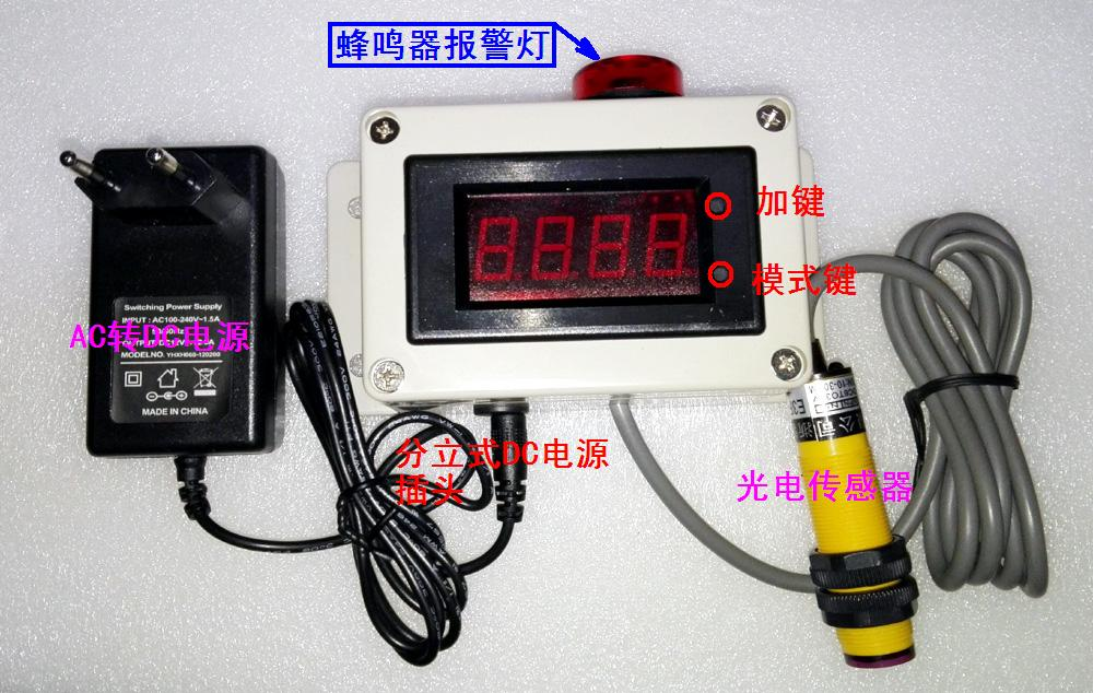 Alarm electronic counter, 4 digit display, with buzzer alarm lamp, cycle counting, automatic reset jdm11 6h grey digit display electronic counter ac 220v dc 24v production counting