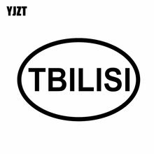 YJZT 14.9CM*10CM VINYL DECAL CAR STICKER TBILISI CITY COUNTRY CODE OVAL Black Silver C10-01273(China)
