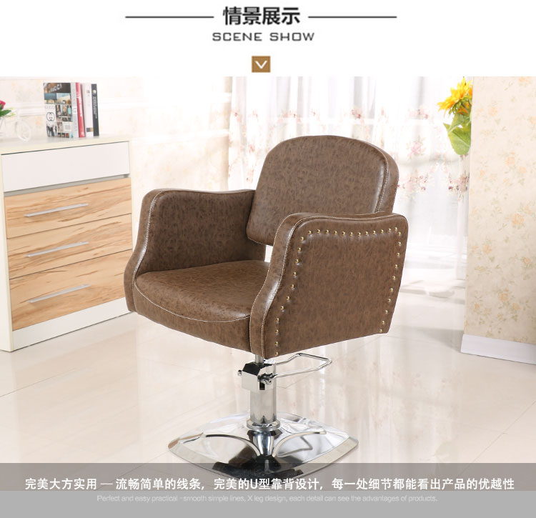 High-end simple barber shop chair modern style hair salon dedicated hair lift chair tide shop net red hairdressing chair.