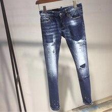 Повседневные джинсы для женщин с дырками Модные брюки карандаш с молнией тонкие женские джинсовые штаны синего цвета женские обтягивающие Брюки Новинка